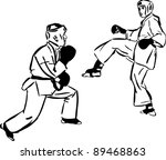 karate kyokushinkai sketch... | Shutterstock .eps vector #89468863