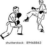 karate kyokushinkai sketch...   Shutterstock .eps vector #89468863