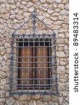 a door of albarracin  teruel ... | Shutterstock . vector #89483314