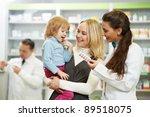 cheerful pharmacist chemist... | Shutterstock . vector #89518075