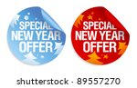 Special New Year offer stickers set. - stock vector