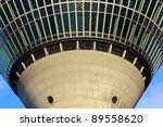 TV tower in Dusseldorf - stock photo