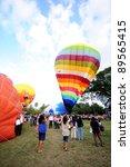chiangmai thailand november 25  ...   Shutterstock . vector #89565415