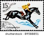 ussr   circa 1982  the postal... | Shutterstock . vector #89588851