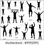 sport fans | Shutterstock . vector #89592091