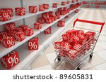 shopping cart with red cubes | Shutterstock . vector #89605831