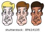 race faces