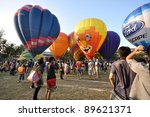 chiangmai thailand november 26  ... | Shutterstock . vector #89621371