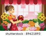 a vector illustration of a... | Shutterstock .eps vector #89621893