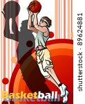 playing basketball | Shutterstock .eps vector #89624881