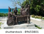 Blood Compact Statue In...