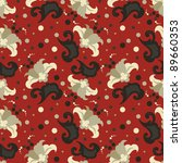 seamless red floral pattern | Shutterstock .eps vector #89660353