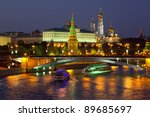 kind to the moscow kremlin  and ... | Shutterstock . vector #89685697
