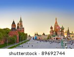 Red Square  Moscow  Russia  At...