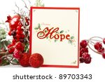 christmas card | Shutterstock . vector #89703343
