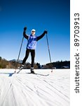 a woman cross country skiing in ...   Shutterstock . vector #89703913