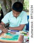 yala  thailand   september 26 ... | Shutterstock . vector #89712154