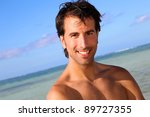 handsome man standing on the... | Shutterstock . vector #89727355