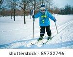 cute little boy skiing on cross | Shutterstock . vector #89732746