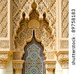 Moroccan Architecture...