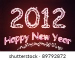 New Year Background For Design