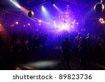 dj entertaining a crowd in a...   Shutterstock . vector #89823736