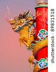 Dragon Thailand