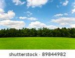 nature  landscape | Shutterstock . vector #89844982