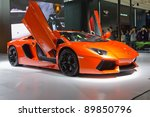 Постер, плакат: Lamborghini Murcielago Sports car