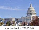 Stock photo us capitol building washington dc 89931247