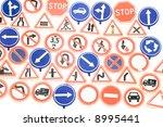 road sign | Shutterstock . vector #8995441