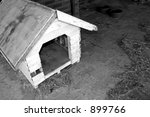 Run Down Dog Kennel In Abanded...