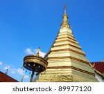 Wat Phra That Chor Hae  Temple...