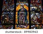 vienna  austria   famous... | Shutterstock . vector #89983963