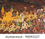 traditional thai painting art... | Shutterstock . vector #90092227