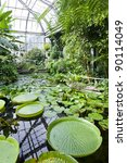 Botanical Garden Na Slupi ...