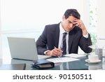 focused businessman working in... | Shutterstock . vector #90150511