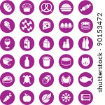 grocery icons | Shutterstock .eps vector #90153472