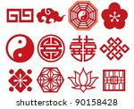 chinese asian icons set | Shutterstock .eps vector #90158428