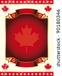 Canadian day Canadian background for a poster. - stock photo