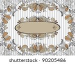 vintage background with empty... | Shutterstock . vector #90205486