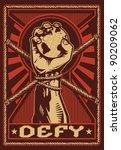 Defy Propaganda Poster