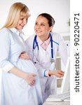 verification of pregnancy in... | Shutterstock . vector #90220471