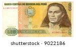 500 Inti Bill Of Peru  Fallow...