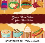 cartoon fast food card | Shutterstock .eps vector #90232636