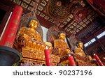 Three Buddhas  China