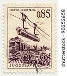 yugoslavia   circa 1966  stamp... | Shutterstock . vector #90252658