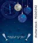 blue new years background with...   Shutterstock .eps vector #90265342