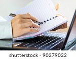 accounting. | Shutterstock . vector #90279022