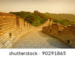 great wall of china in warm... | Shutterstock . vector #90291865